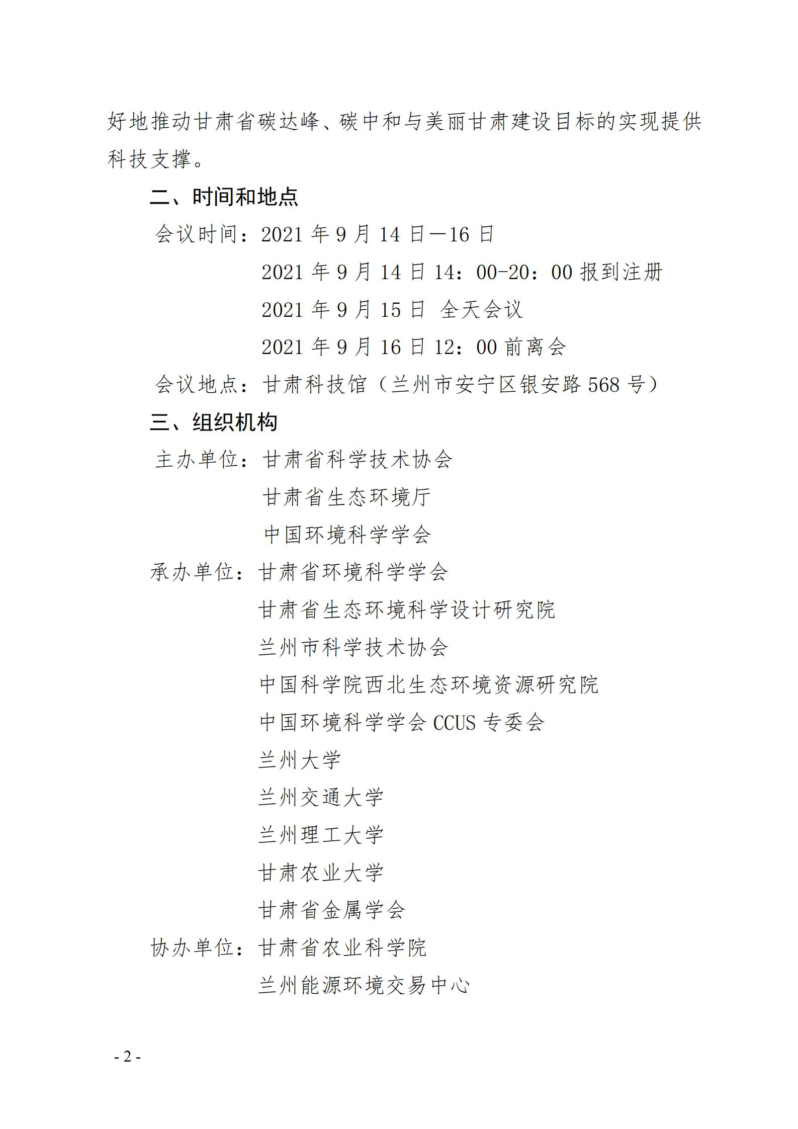 scan_00_01.jpg